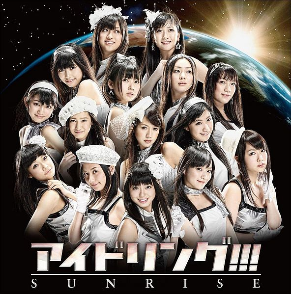 File:News large idoling sunrise standard jkt.jpg