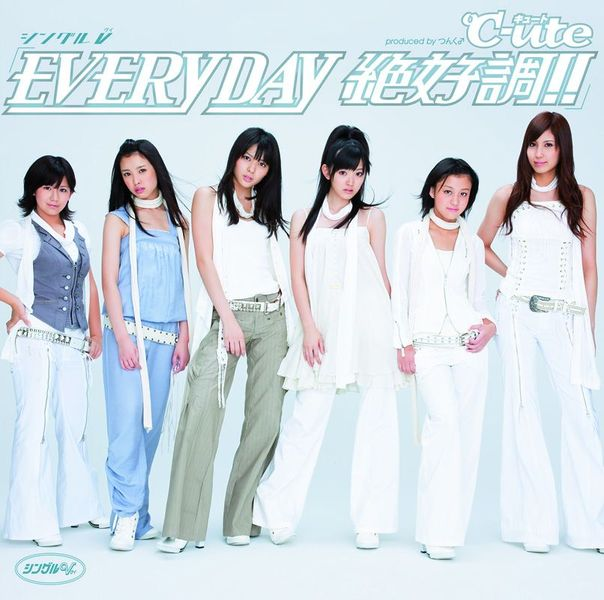 File:C-ute - Everyday Zekkouchou SV.jpg