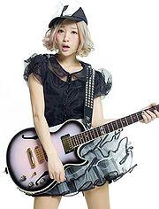 Image Result For Yuki Fukushima