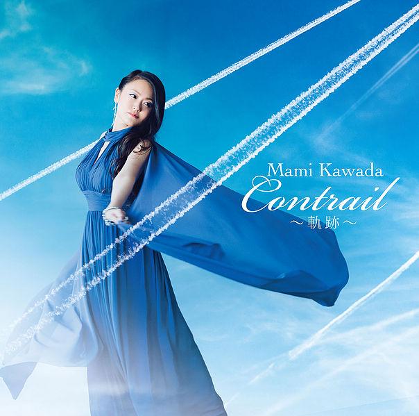 File:Kawada Mami - Contrail ~Kiseki~ lim.jpg