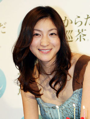 Hirosue Ryoko Generasia