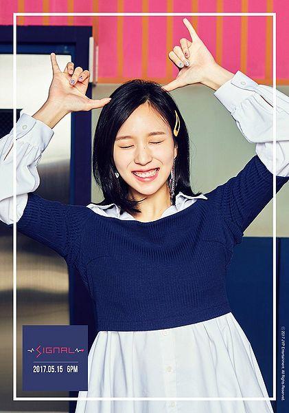 File:Mina - SIGNAL promo.jpg