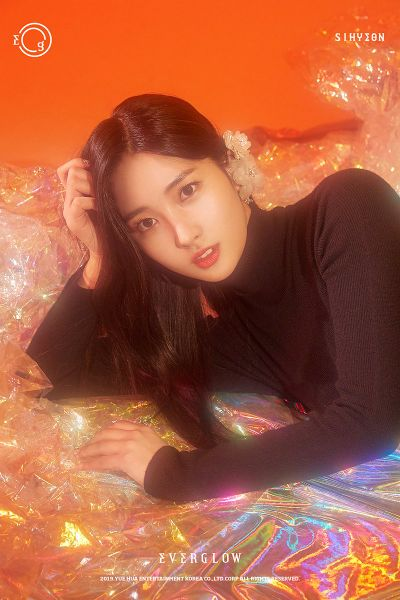 File:Sihyeon - ARRIVAL OF EVERGLOW promo.jpg