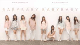 Baby Baby Cover