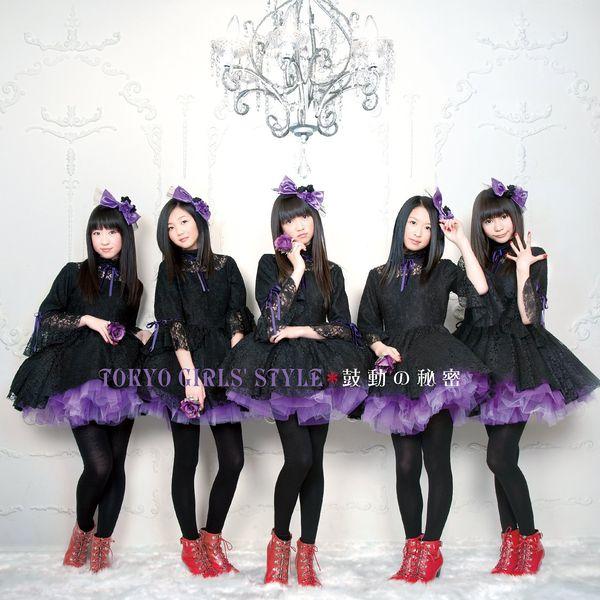 File:Kodou no Himitsu CDDVD.jpg