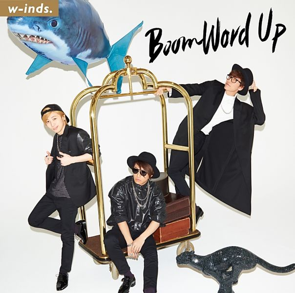 File:winds - Boom Word Up lim A.jpg