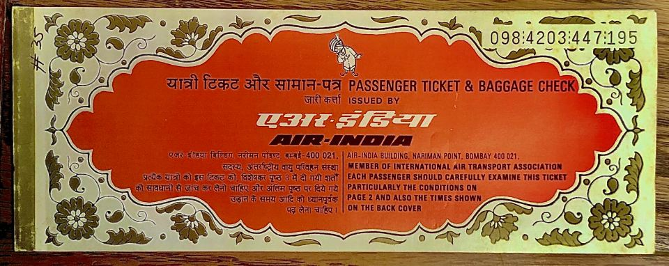 Air India Ticket, 1985.
