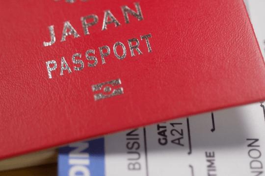 Asia Pemegang Passport Paling Power 2019 2