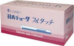 Hagoromo Fulltouch Craie Rouge 72pcs Fc721l