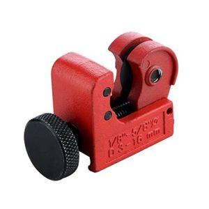 Coupe-tube Excellente qualité Mini coupe-outil de coupe de tube pour tuyaux en plastique en aluminium de laiton de cuivre de 3mm-16mm de petite taille. Rouge WEIWEITOE
