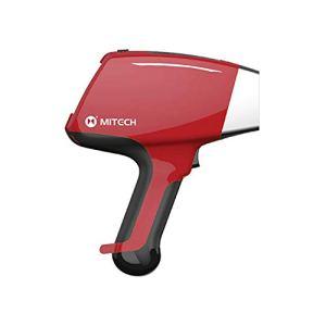 Main pratique Portable Spectromètre Portable MAS800 Spectromètre numérique for l'analyse des métaux
