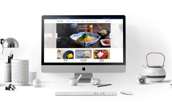 【品牌設計作品】東京食器官網 / 平面及展場設計