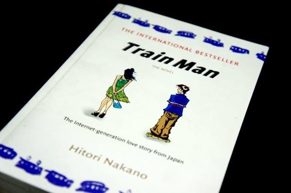 densha_otoko_book