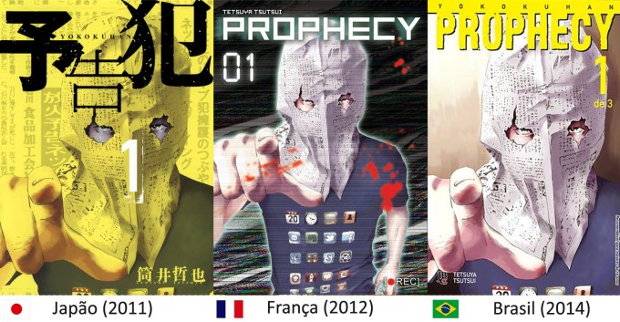prophecy_capasb