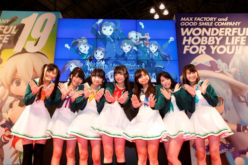 wug_live12