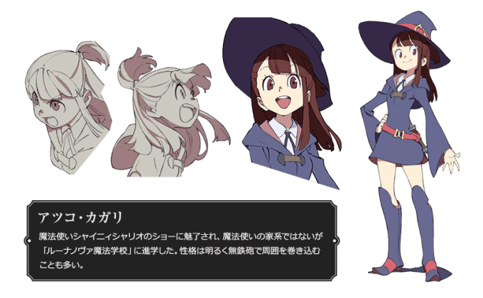 little_witch_academia_03