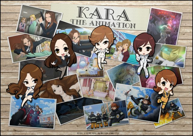 ~Kara The Animation~