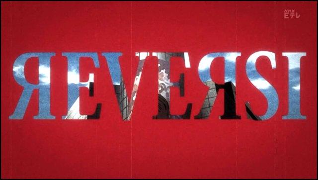 Reversi-Anime-Title-Logo