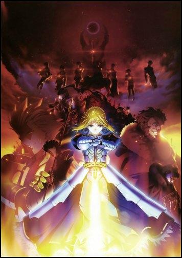 fate-zero-anime