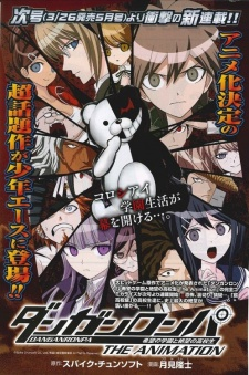 Danganronpa - The Animation