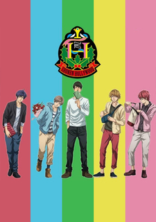 Shounen Hollywood -Holly Stage for 49-