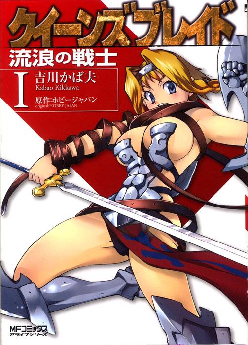Queens-Blade-Nova-Sampa