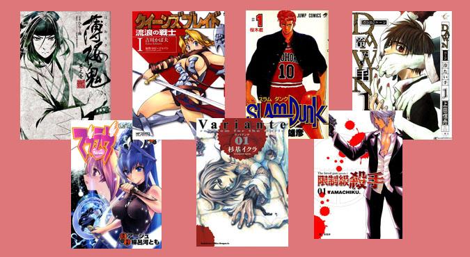 Slam-Dunk-Hakuouki-MuvLuv-Queens-Blade-Dawn-Variante-Nova-Sampa-Anime-Friends-2014