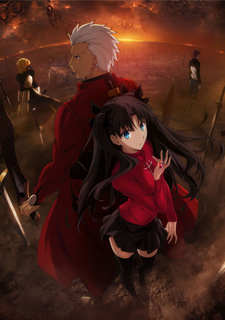 Fate-stay night Unlimited Blade Works