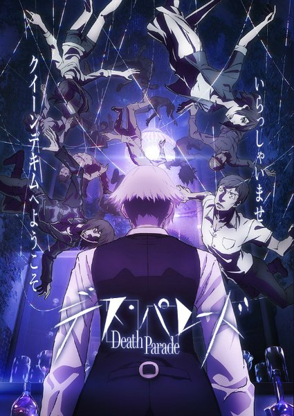 Death-Parade-Anime-Winter-Inverno-2015