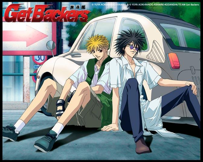 Ban e Ginji são tão pobres que nem tem casa, eles moram no carro, coitados...