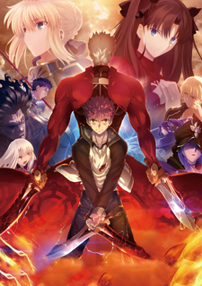 Fate stay night - Unlimited Blade Works 2nd Season