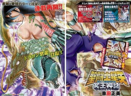 Shiryu mostrando que ficar dependendo de armaduras-babás é para perdedores, tio o Seiya.