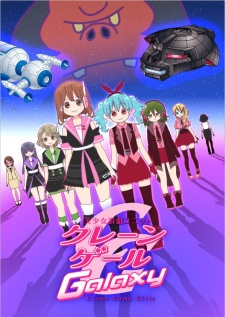 bishoujo-yuugi-unit-crane-game-girls-galaxy