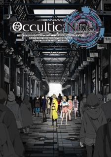 occulticnine