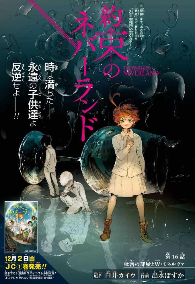 The Promised Neverland, apesar da proposta diferente, o primeiro volume vendeu bem.