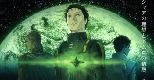 O retorno triunfal de Gundam no Brasil com Hathaway!