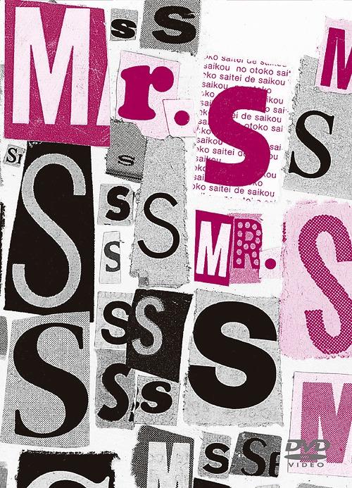 03 - SMAP