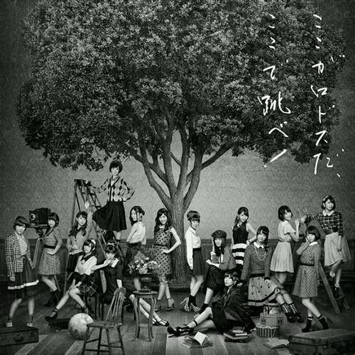 04 - AKB48
