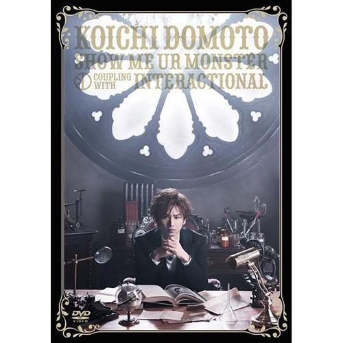 10 - Domoto
