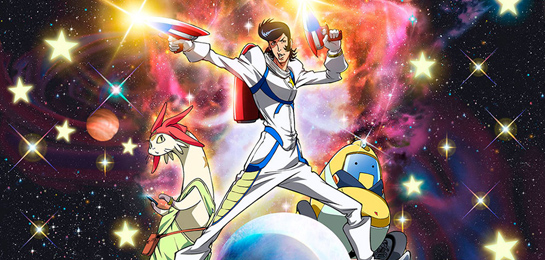 capa_space_dandy