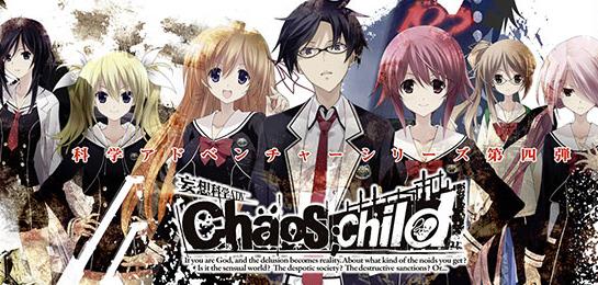 CHAOS;CHILD_game_novo