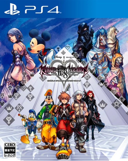 PlayStation Press Conference -  kingdom hearts