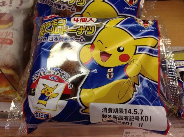 d4967f5682 pikachu-donuts via-kotaku-com - Portal Genkidama