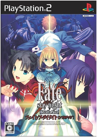 Capa da versão Réalta Nua para PlayStation 2. Shirou no centro acima, embaixo, Rin Tohsaka, Saber e Sakura Matou.
