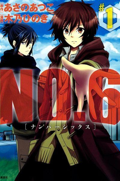 Capa do primeiro volume da versão japonesa do manga