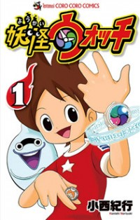 youkai watch-cover