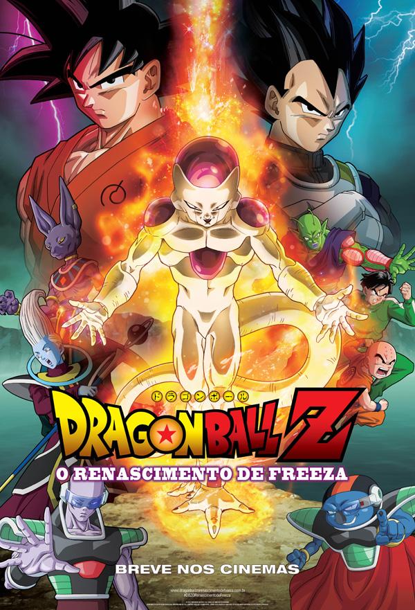 Dragon Ball Z: O Renascimento de Freeza - Poster
