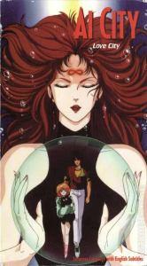 Pôster do anime Ai City. Mostra uma mulher de cabelo castanho e roupa preta, com um símbolo do infinito na testa, segurando uma bolha com duas pessoas dentro dela.