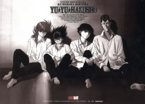 YuYuHakusho5