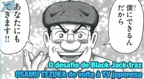 BlackJackSeisakuHiwa